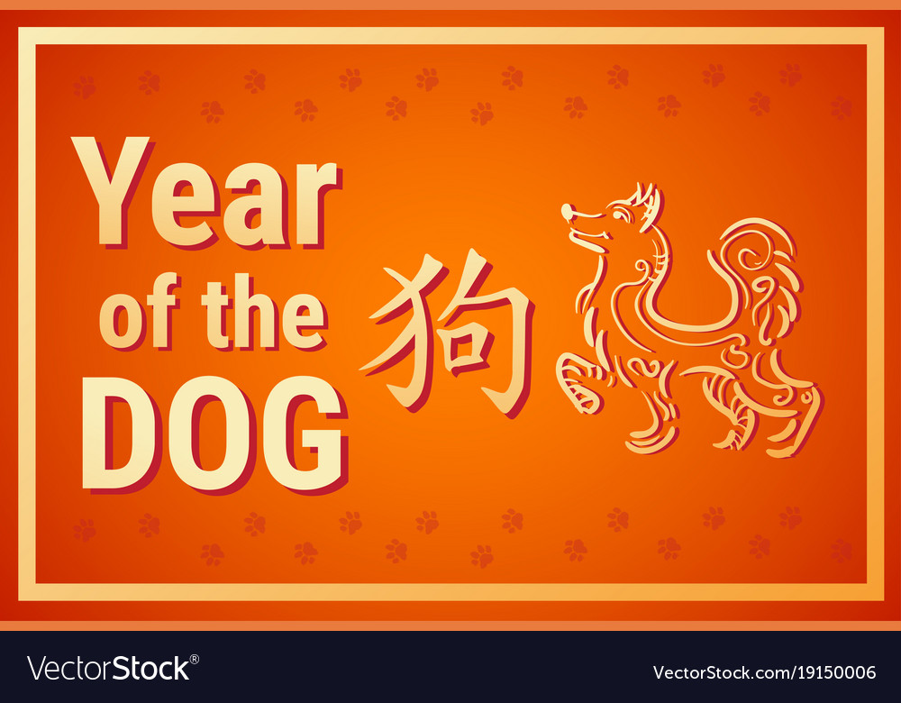 chinese character for happy new year