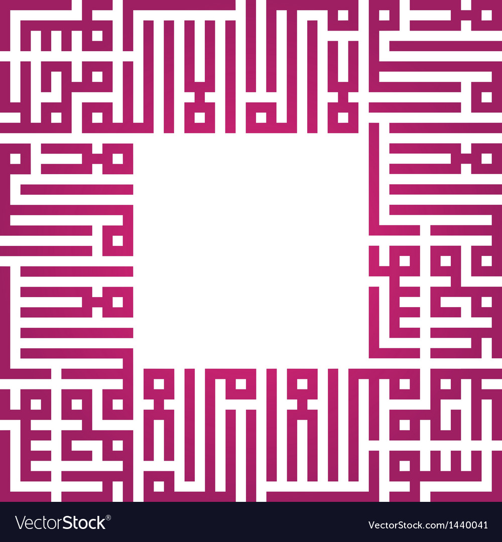Kufic Frame vector image