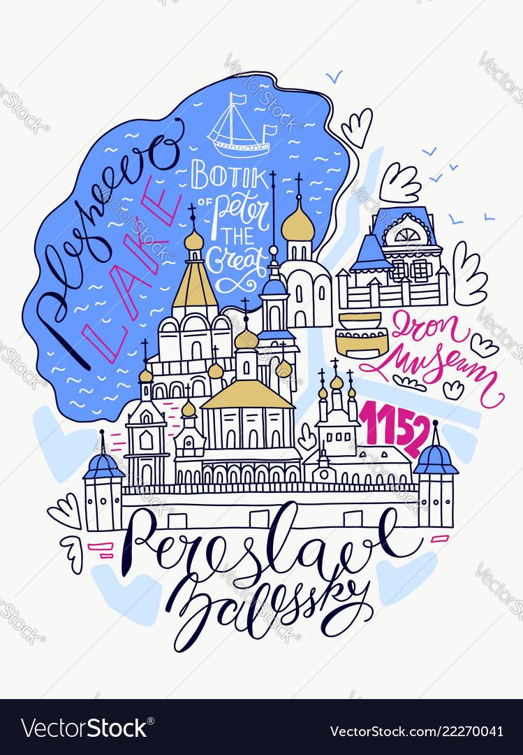 Pereslavl-zalessky doddle map