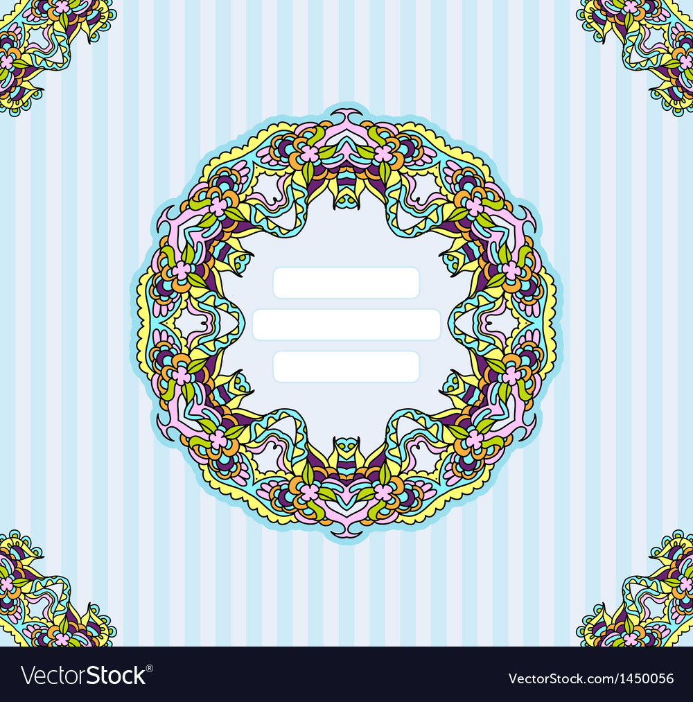 Invitation round frame vector image