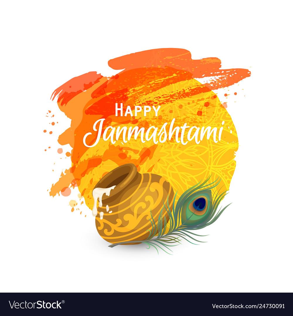 Happy janmashtam card