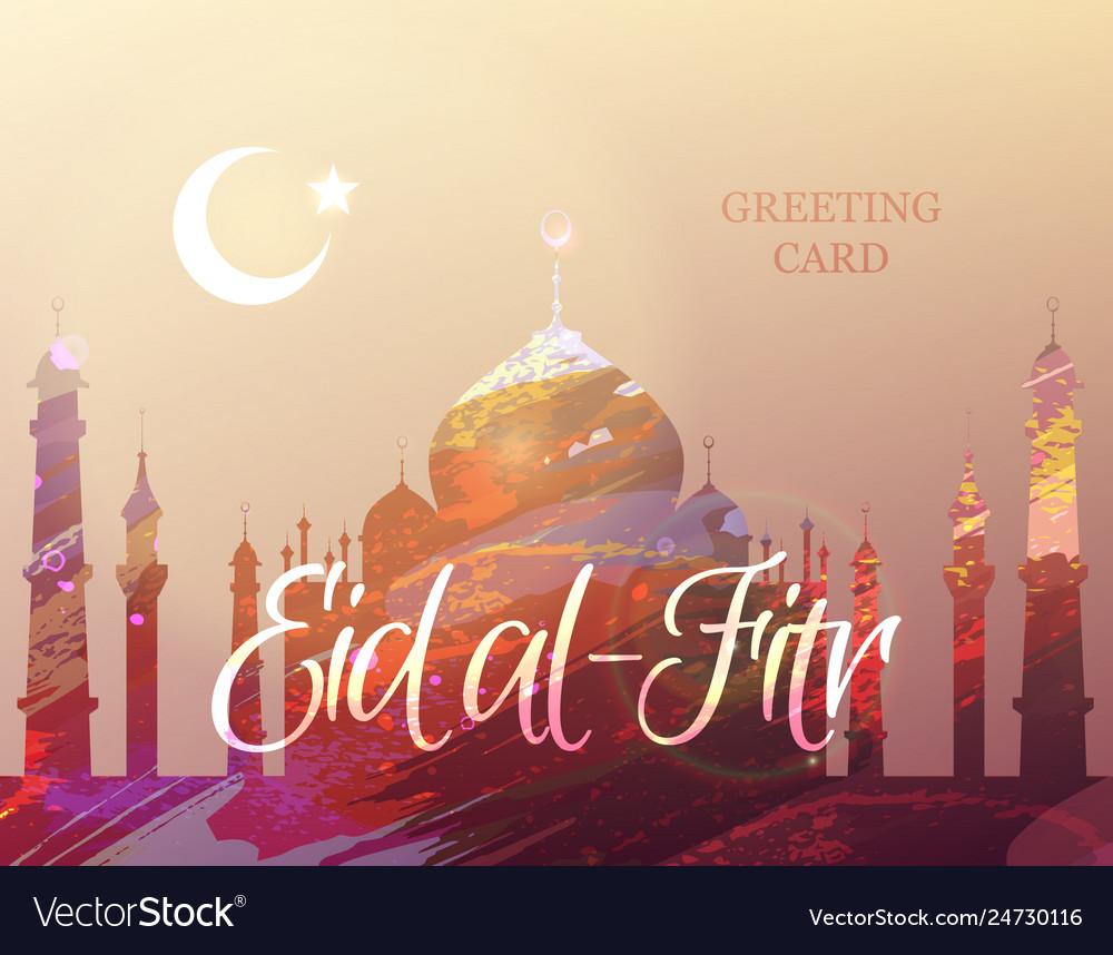 Eid al fitr greeting card watercolor mosque