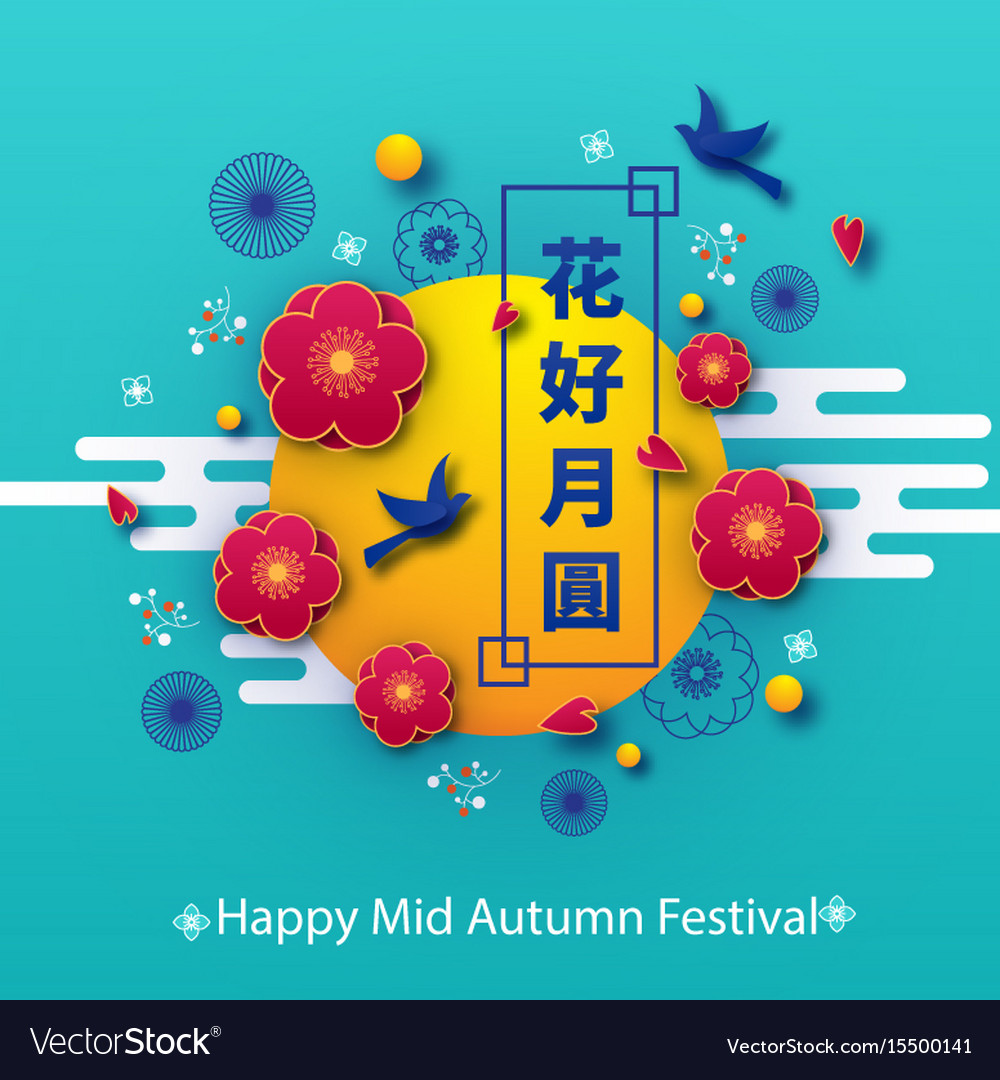 Happy Mid Autumn Festival Greeting Card Royalty Free Vector