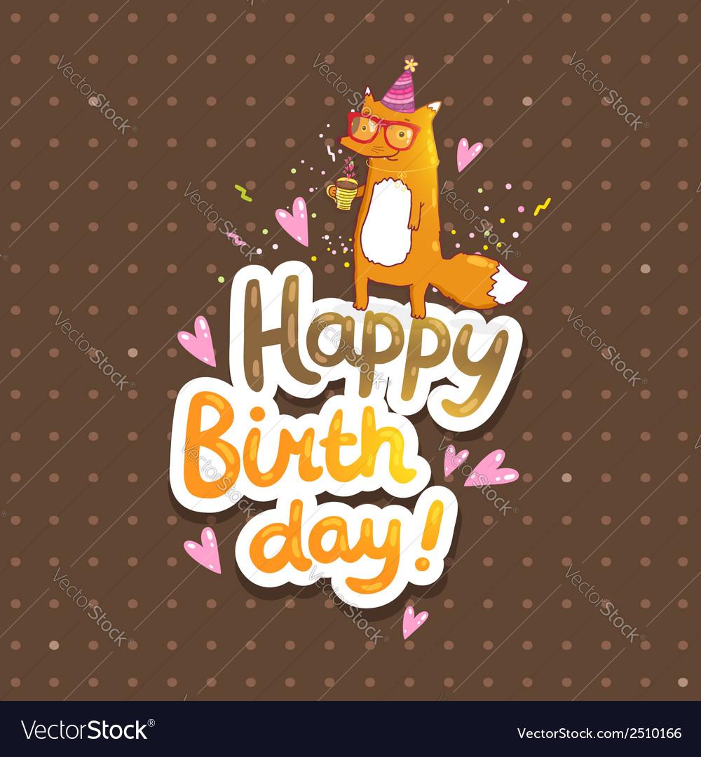С днем рождения картинки хипстерские, открытку своей