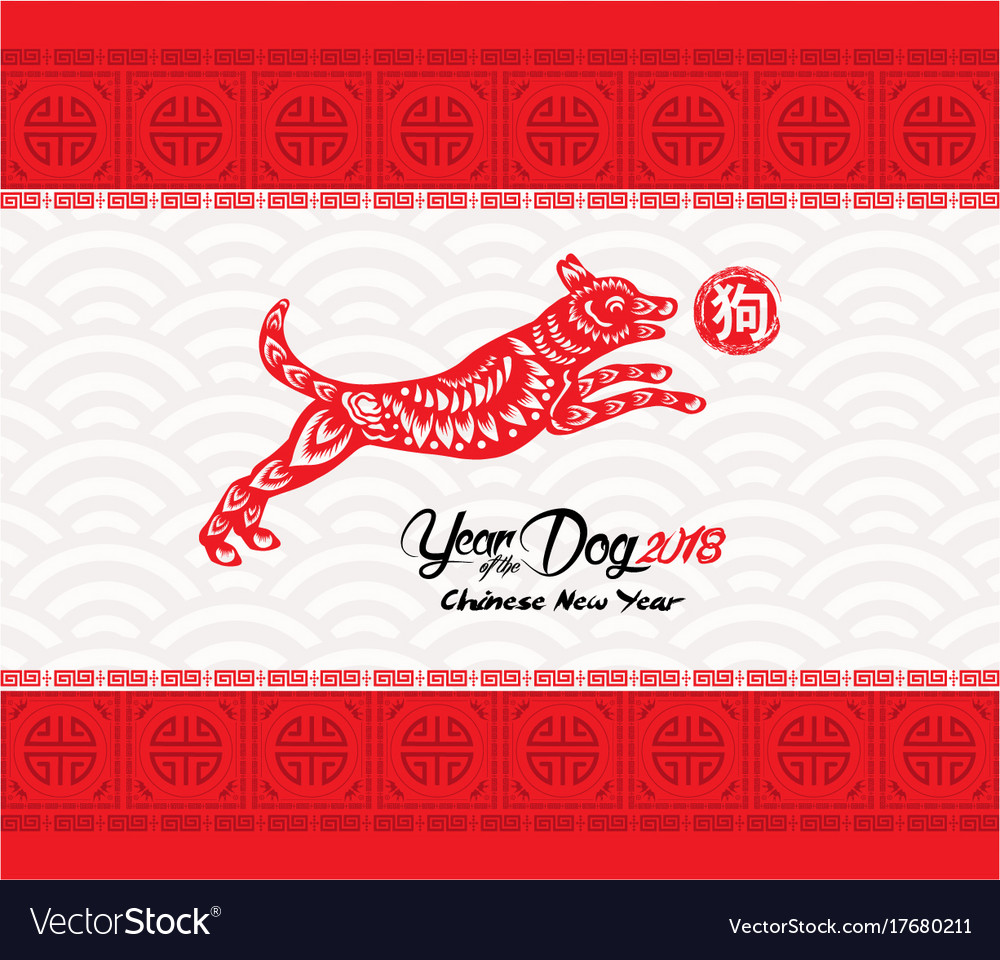 oriental chinese new year 2018 background year of vector image