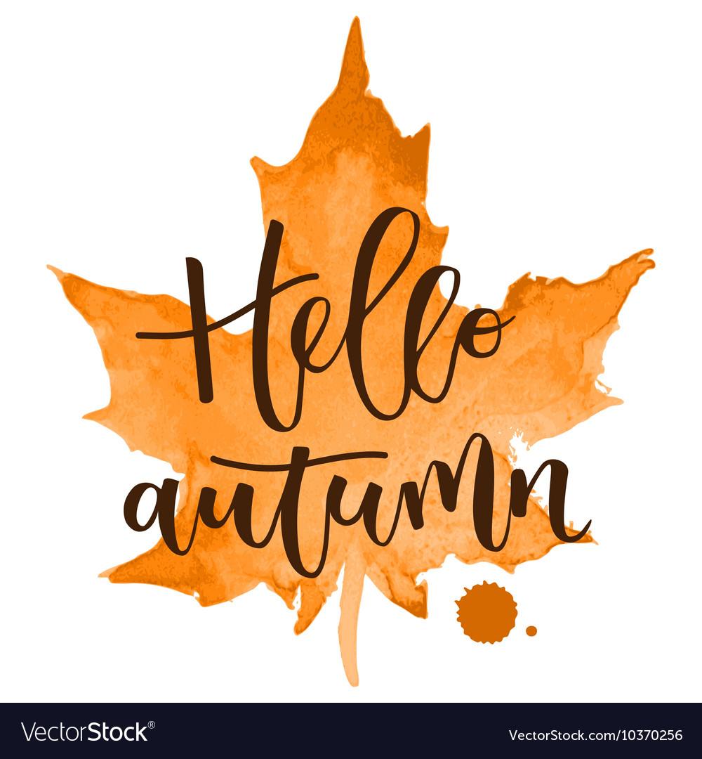 Курбан, картинки осень с надписями на английском