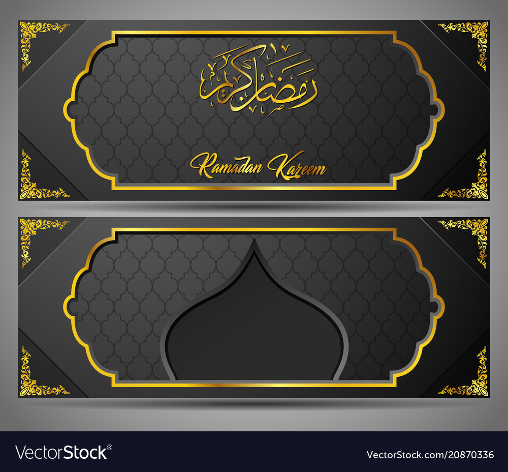 20+ New For Banner Islamic