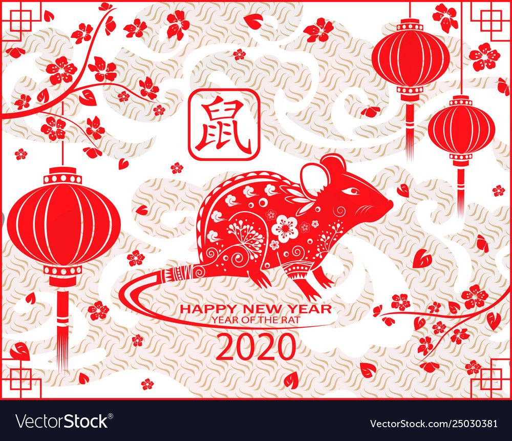 Happy Chinese New Year 2020.Happy Chinese New Year 2020 Card With Rat Chinese
