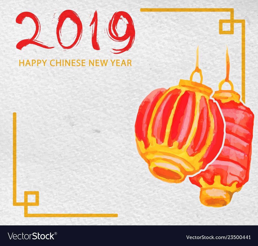 Watercolor lantern on 2019 chinese new year