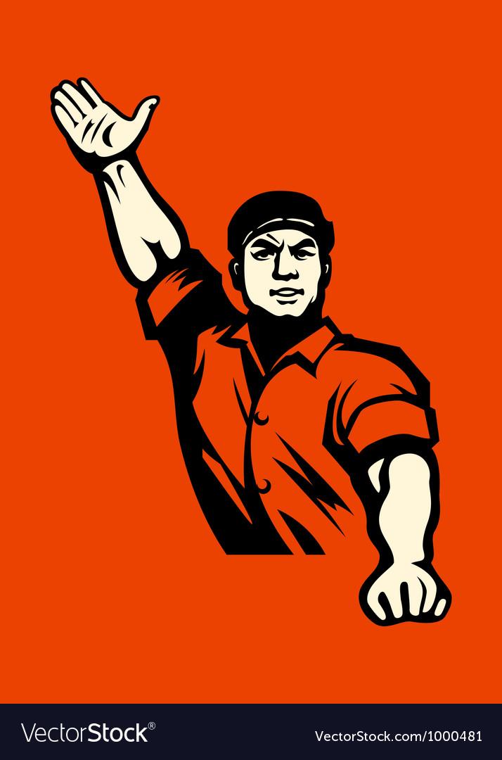 Communist worker vector image