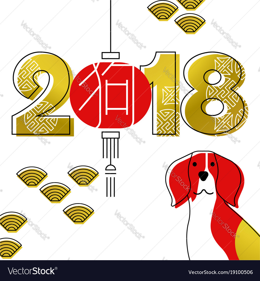 chinese new year 2018 gold line art beagle dog vector image
