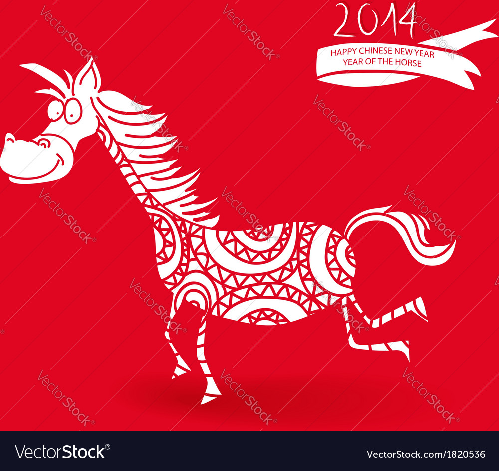Chinese New Year of the Horse funny cartoon