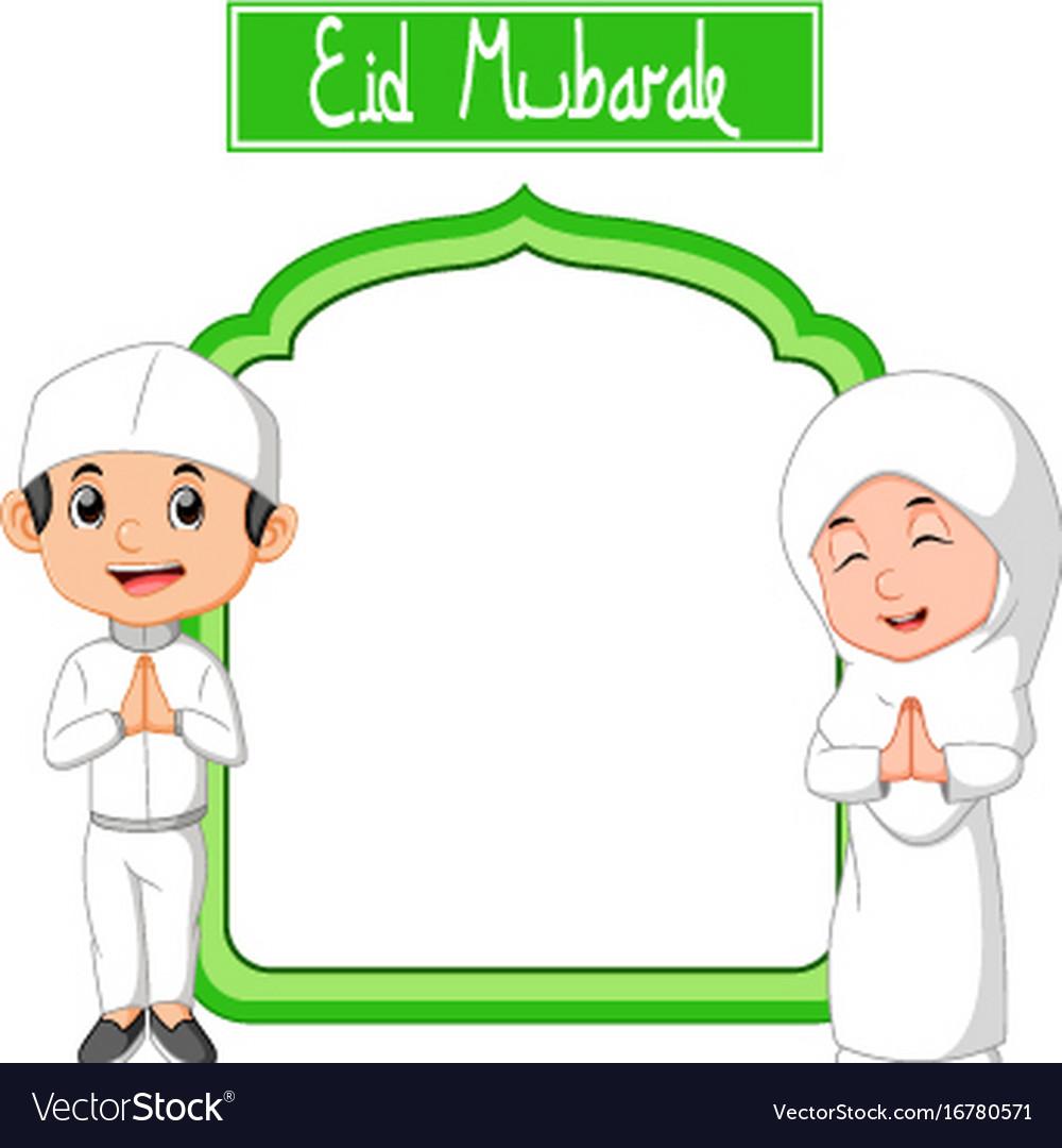Muslim boy and girl celebrating ramadan