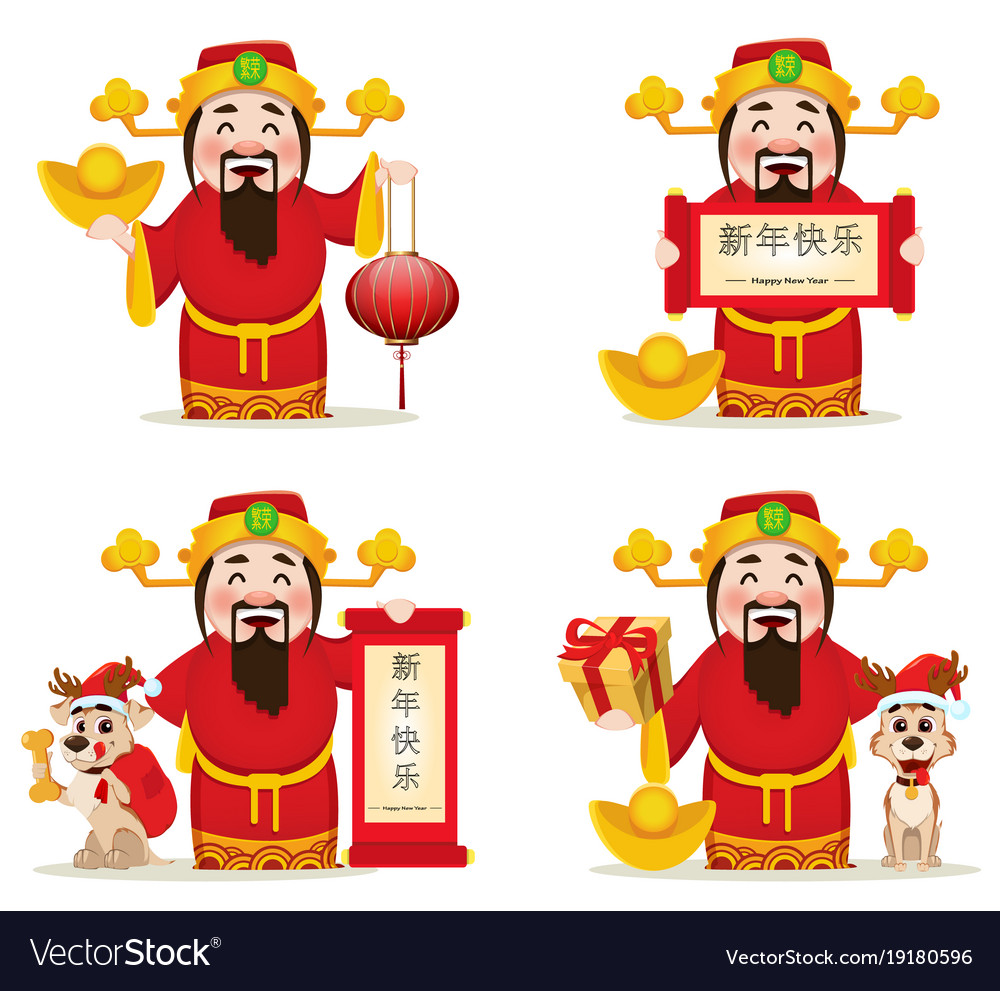 chinese god of wealth chinese new year 2018 vector image