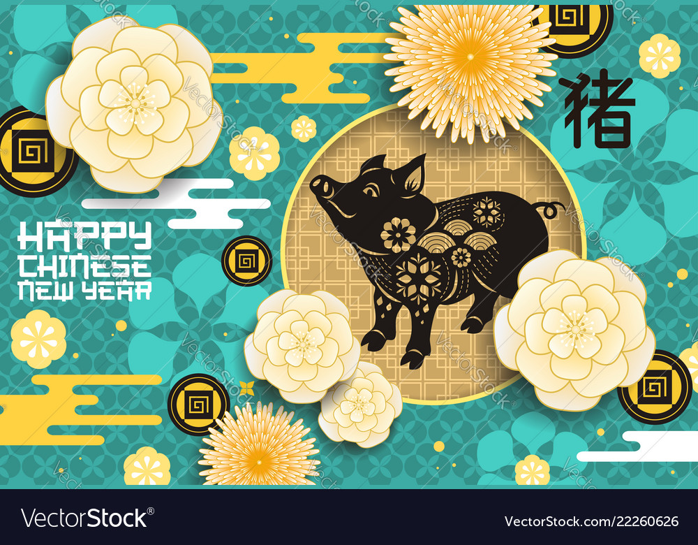 Chinese new year pig on blue greeting card