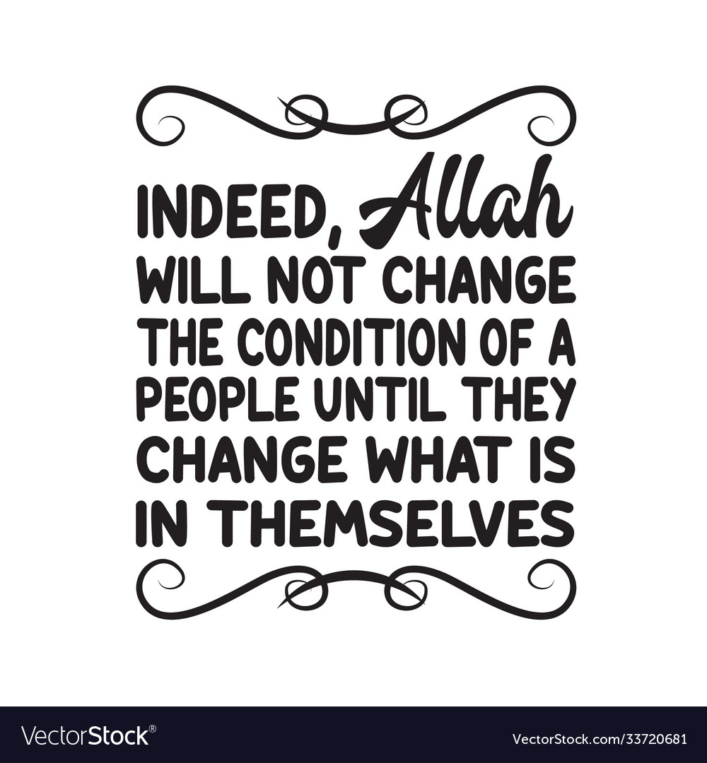 Ramadan quote indeed allah will not change