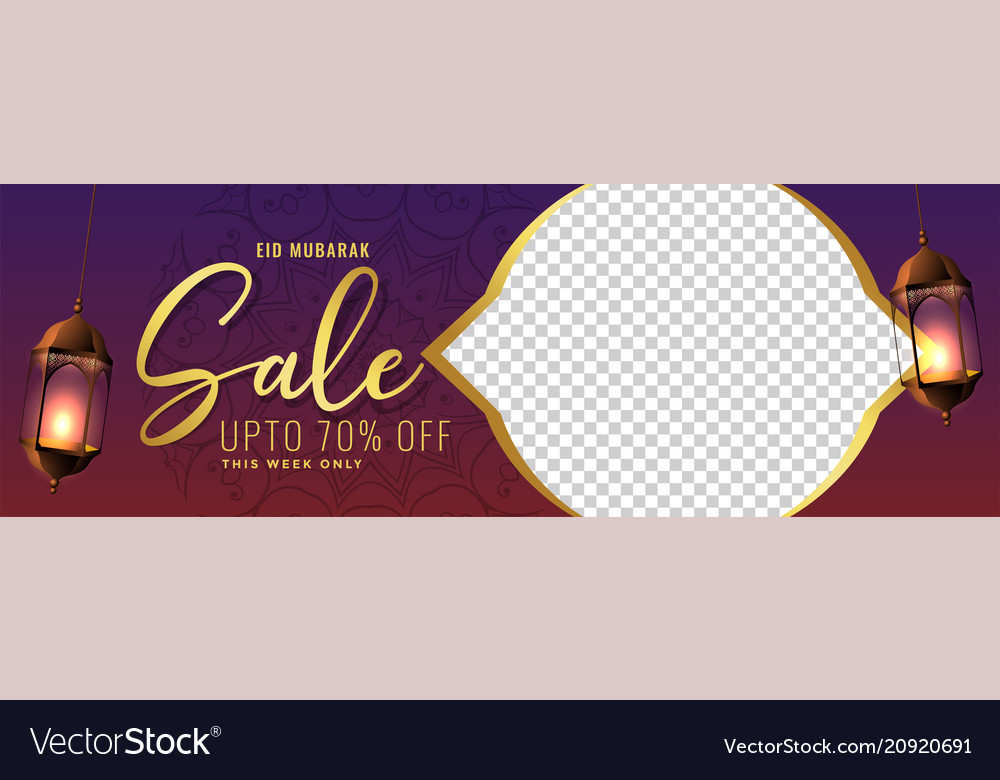 Eid sale banner with hanging lanterns and space