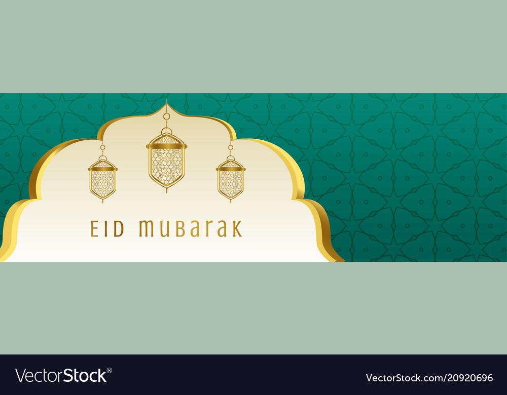 Islamic eid mubarak banner design with hanging