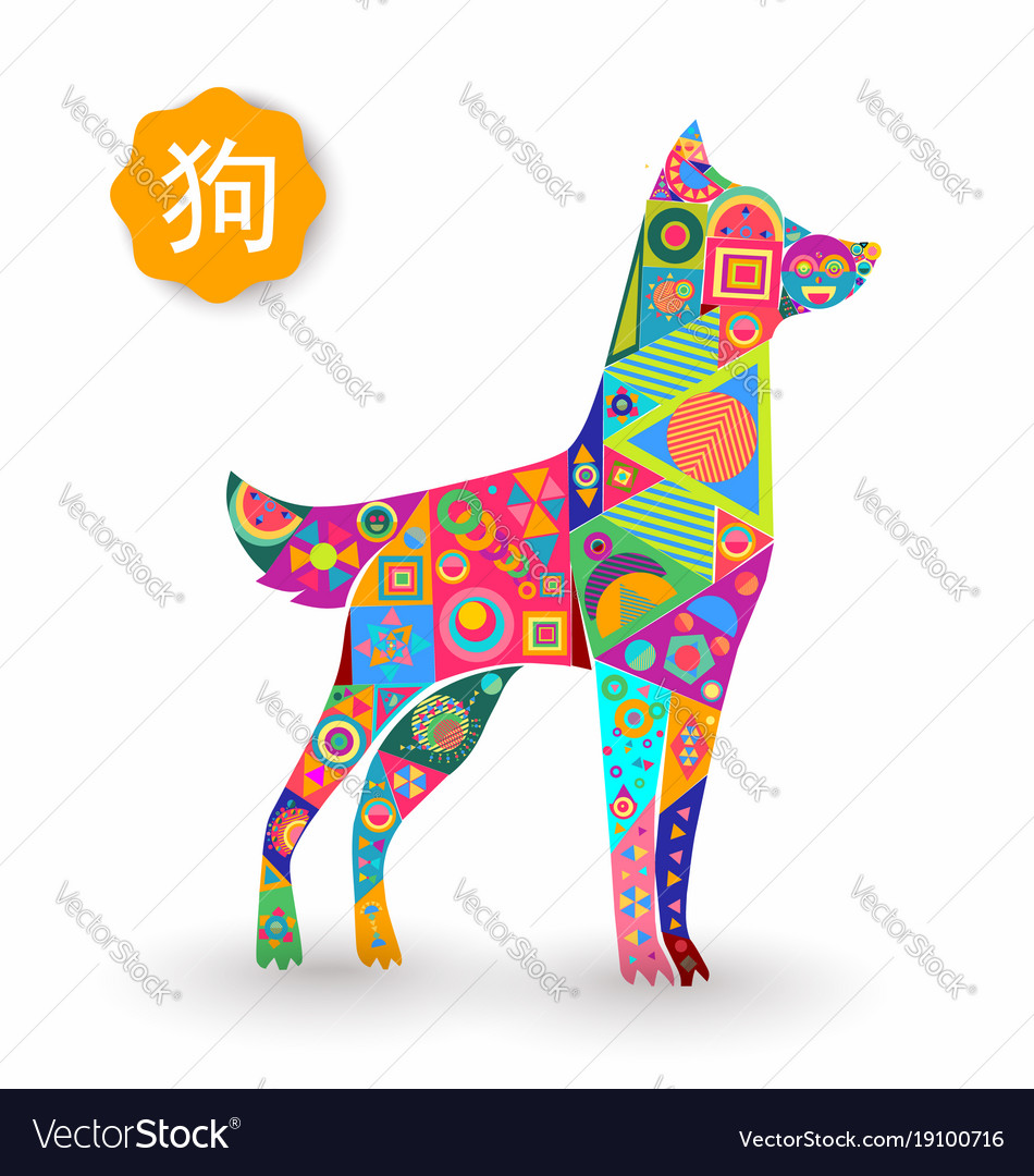 Chinese new year of the dog colorful puppy card