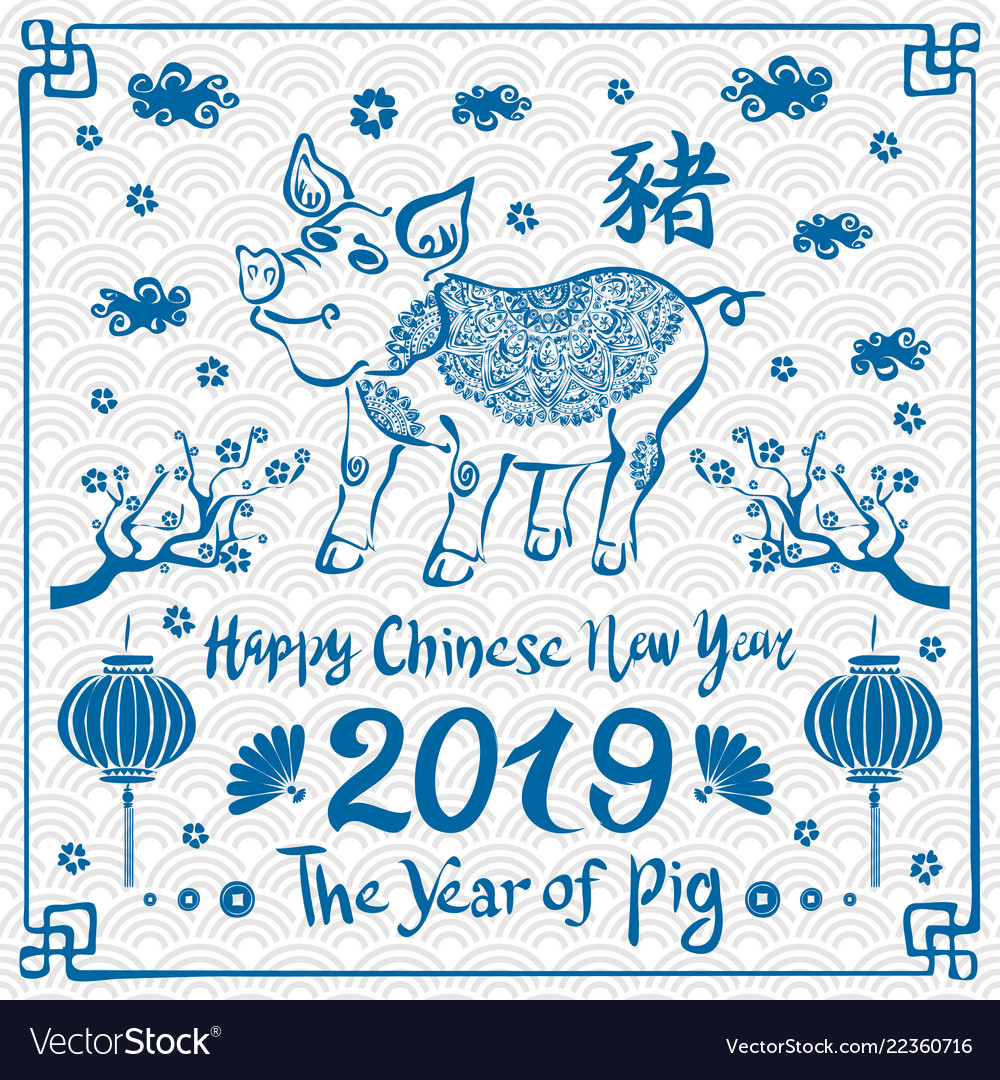 Happy chinese new year 2019 zodiac sign paper cut