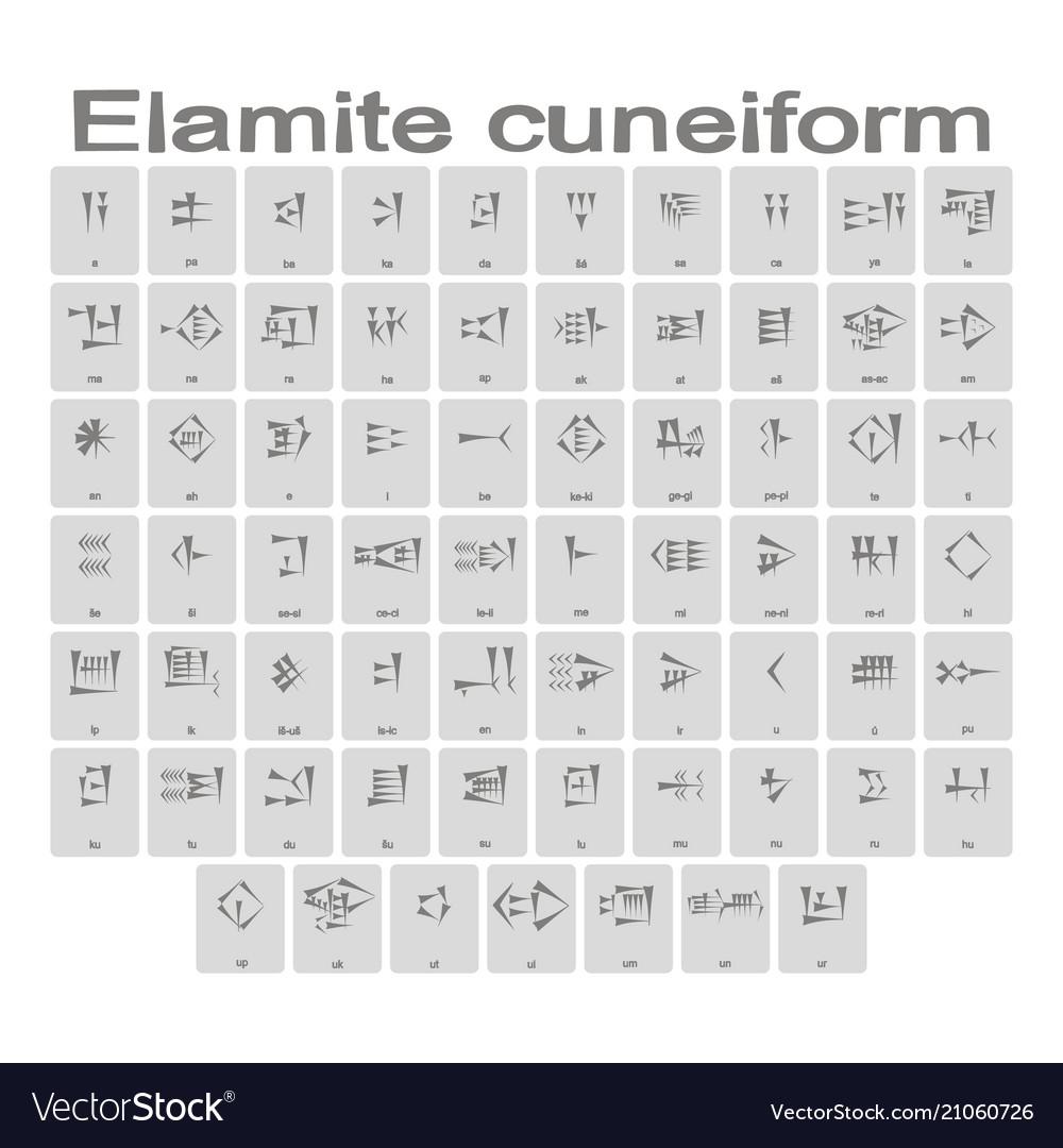 Sumerian Cuneiform Writing Vector Images 42
