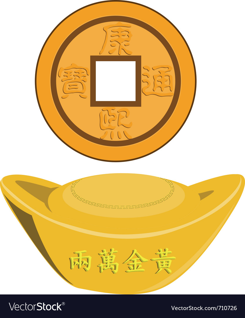 Sycee and chinese coin vector image