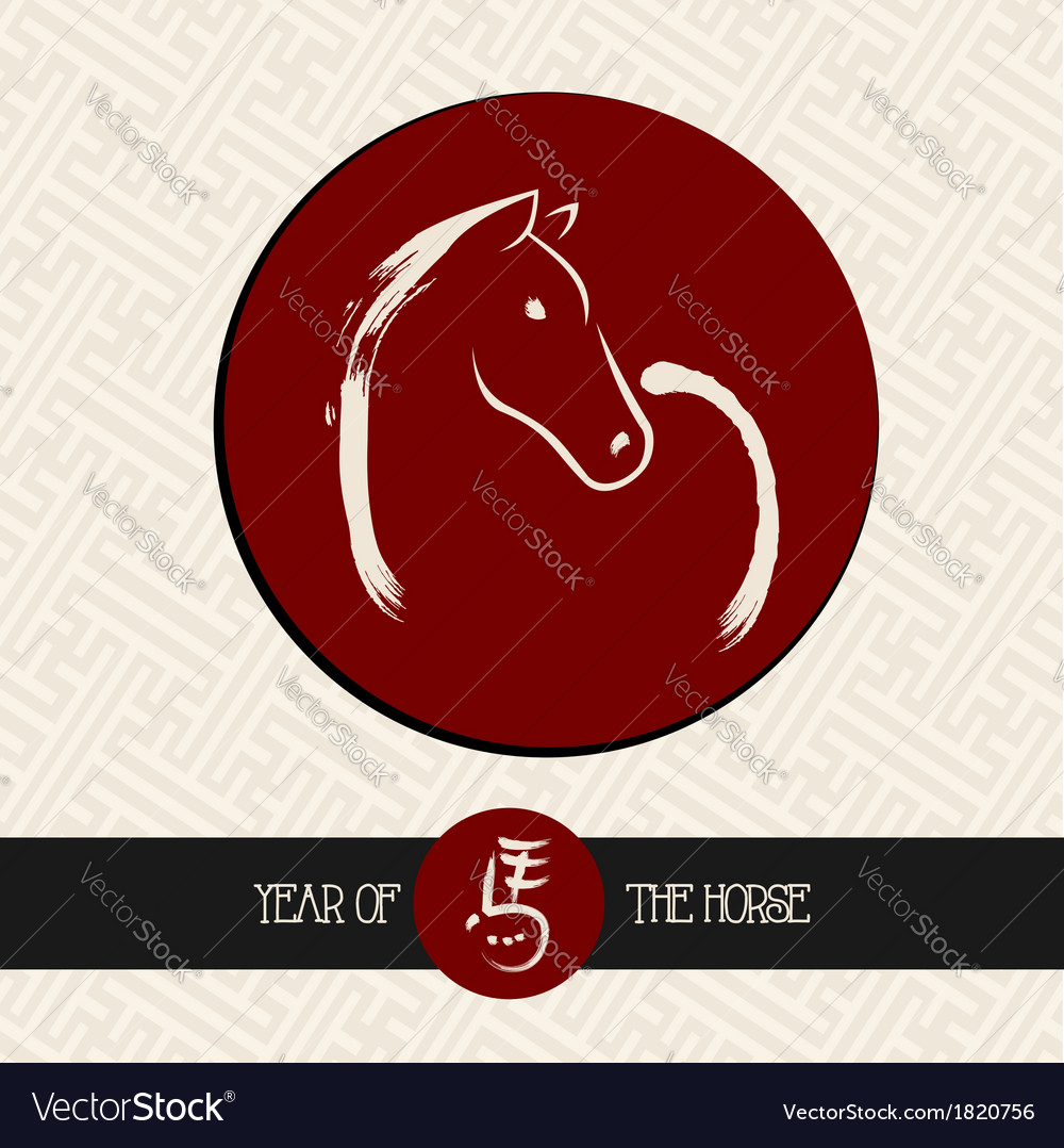 Chinese new year of the Horse red circle shape