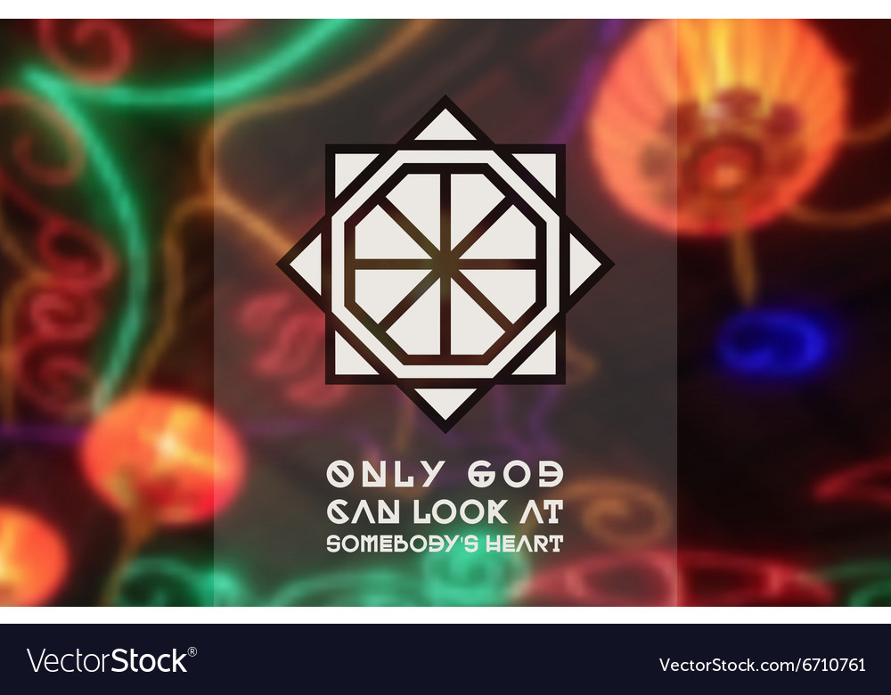 Asian religious ornament vector image