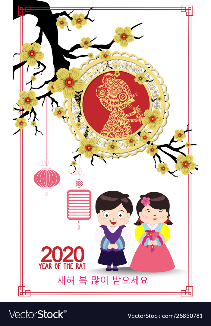 Korean New Year 2020.Korean Traditional Happy New Year Rat Korean