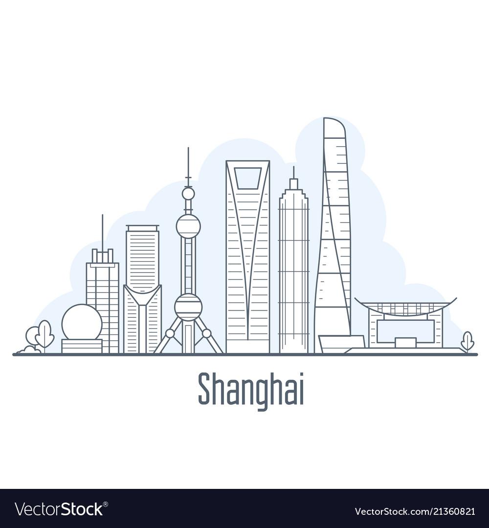 Shanghai city skyline - cityscape with landmarks