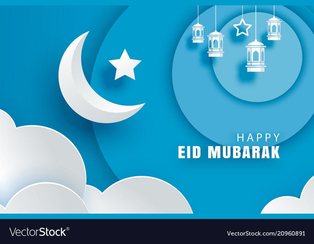 Happy eid mubarak greeting card with crescent vector image m4hsunfo