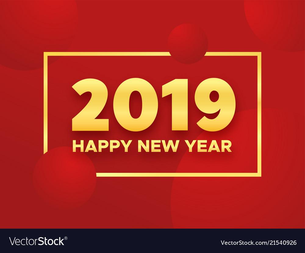 Happy chinese new year 2019 pig