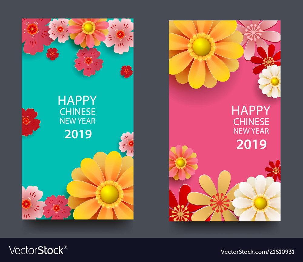 Happy New Year Greeting Card 10