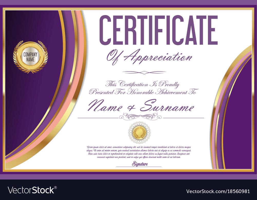 Certificate template retro design 16 vector image