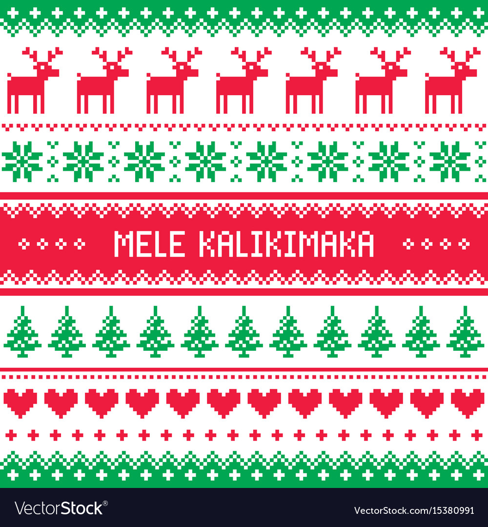 Hawaiian Merry Christmas.Mele Kalikimaka Merry Christmas In Hawaiian