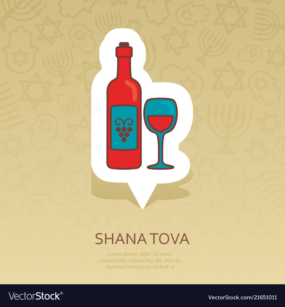 Bottle of wine and glass rosh hashanah icon vector image
