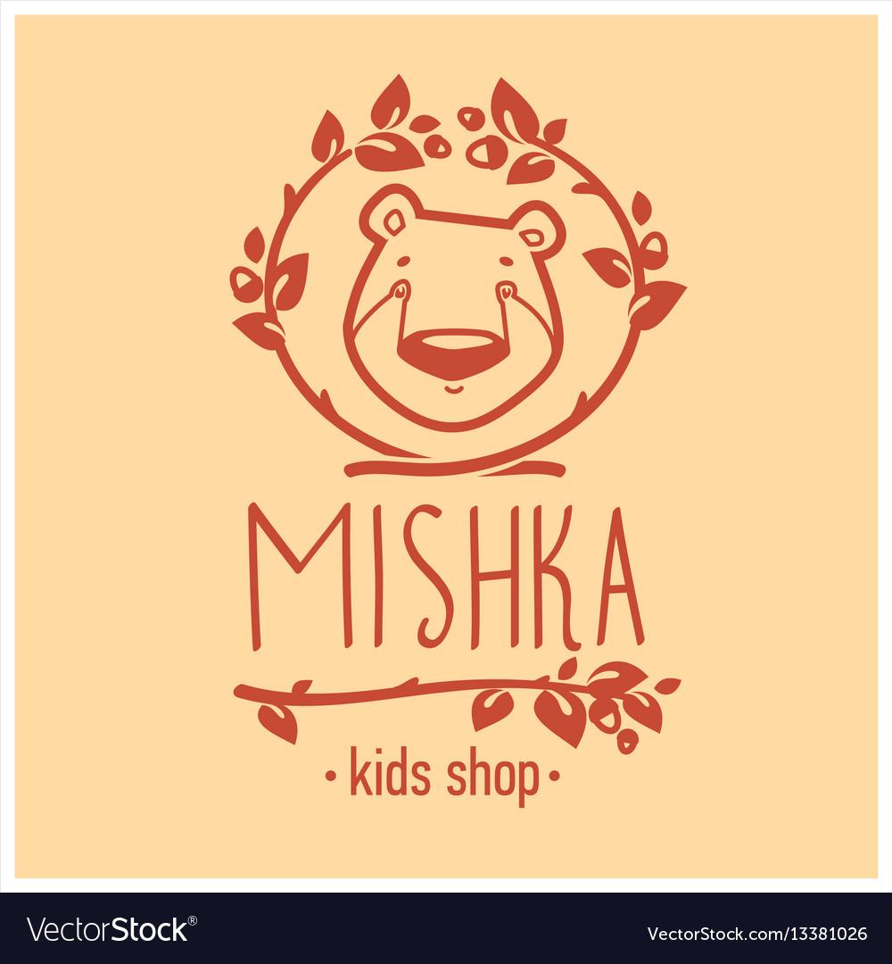 Kids club logo with bear cute kindergarten sign