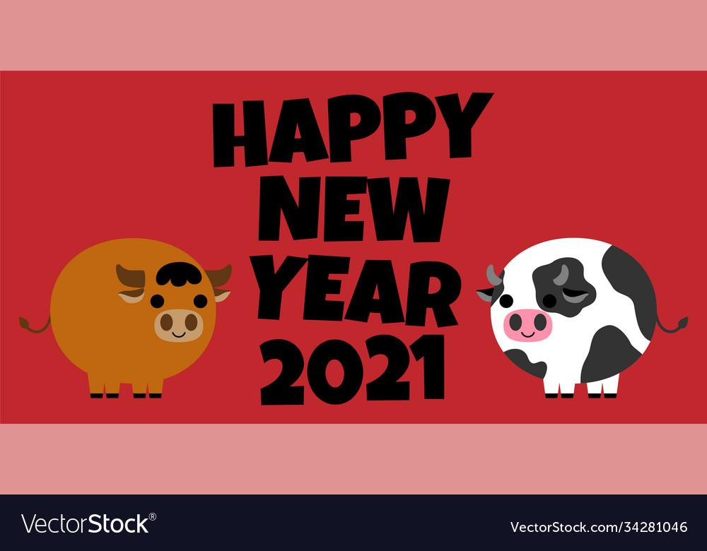 Year ox greeting card cartoon style
