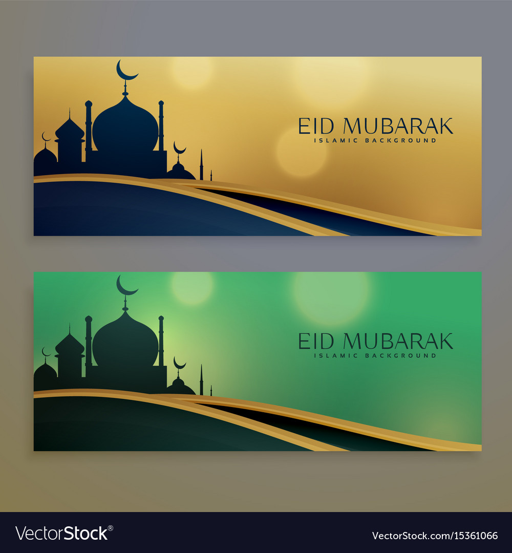 Eid festival banners set vector image