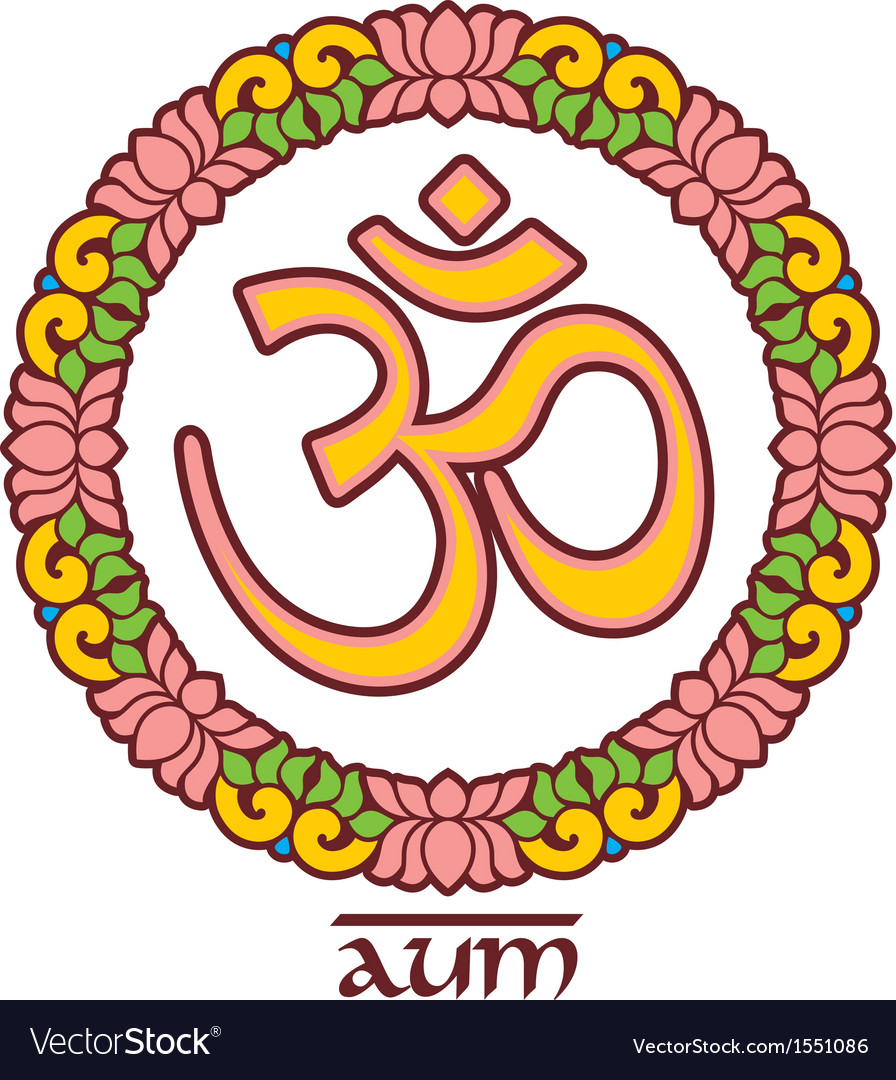 Aum Om Symbol In Lotus Frame Royalty Free Vector Image