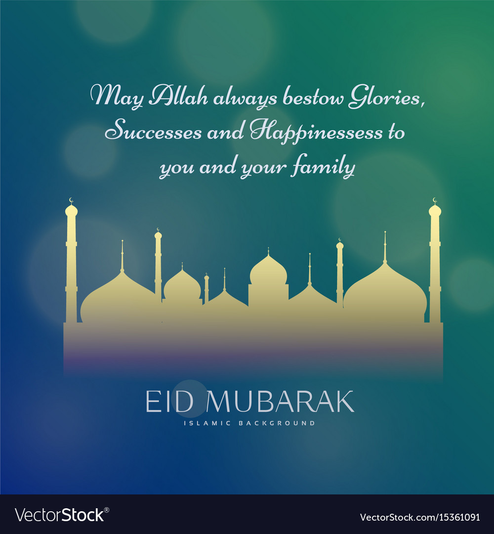 Muslim eid festival wishes greeting card design vector image m4hsunfo