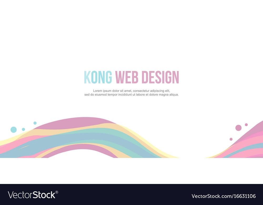 Website Header Colorful Wave Design Royalty Free Vector