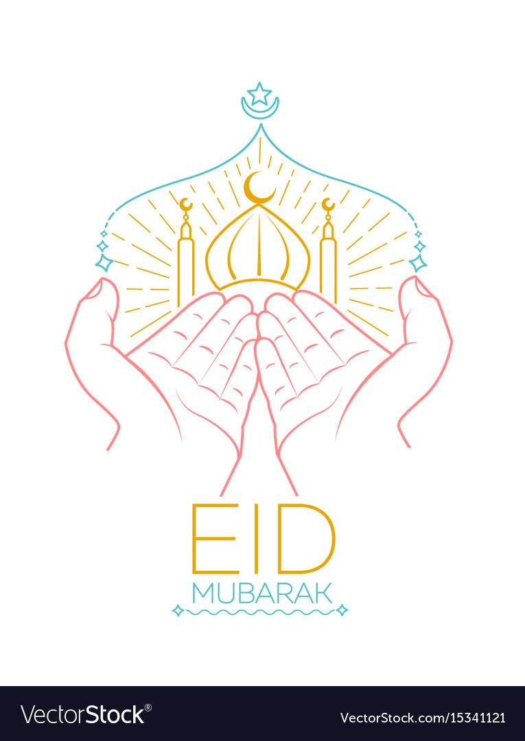 Icon eid mubarak prayer vector image