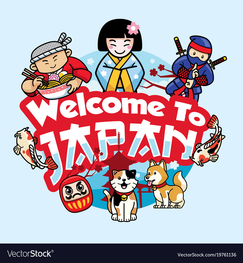 Greeting Card Welcome To Japan Royalty Free Vector Image
