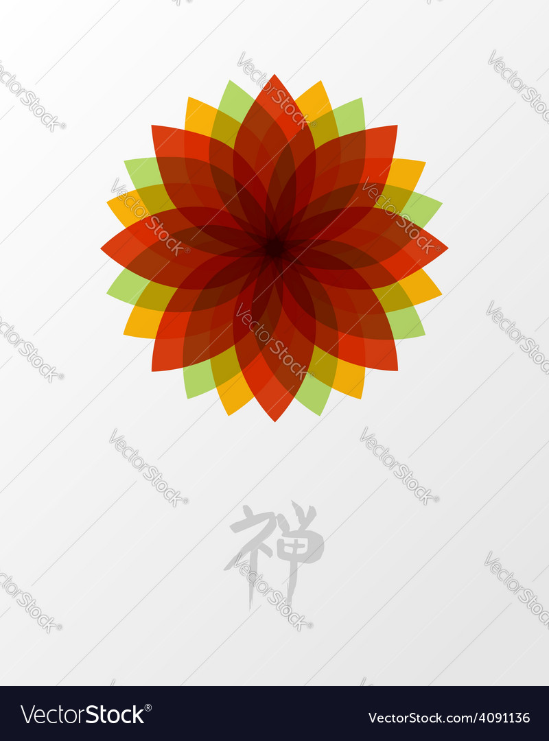 Zen lotus flower concept Royalty Free Vector Image