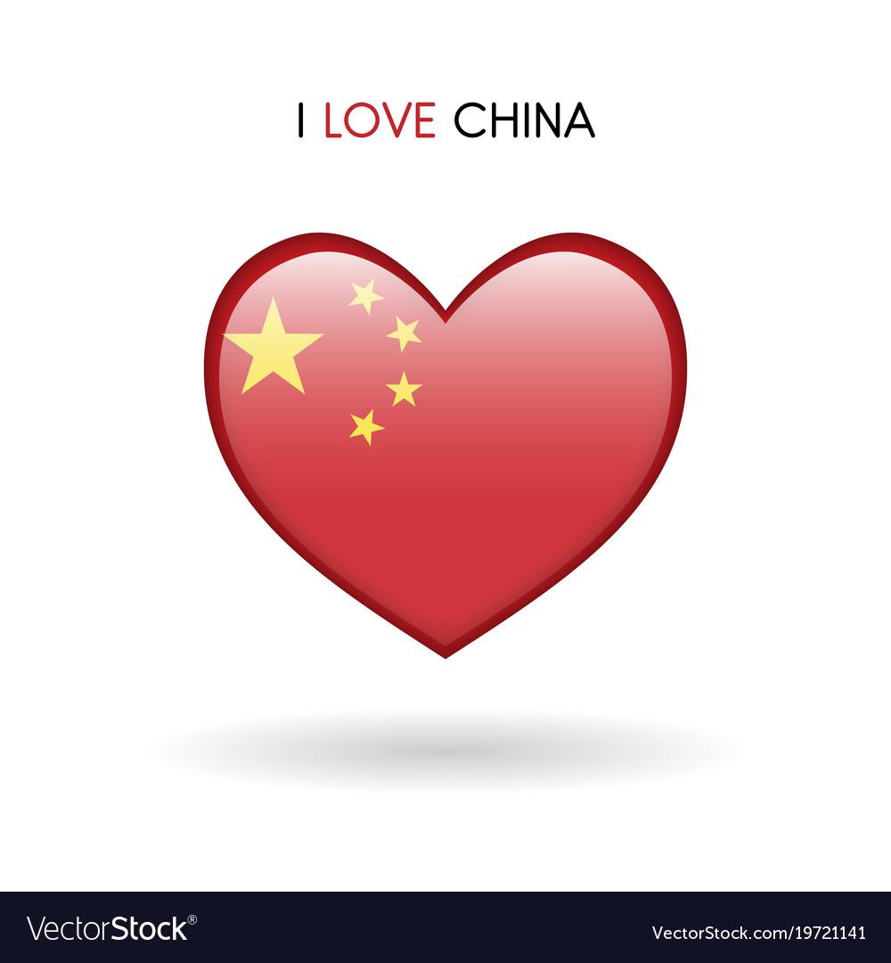 Love china symbol flag heart glossy icon on a