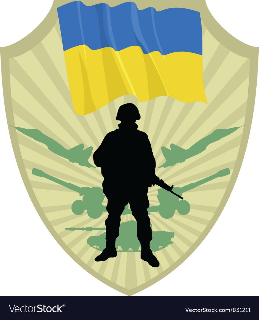 Army of Ukraine vector image