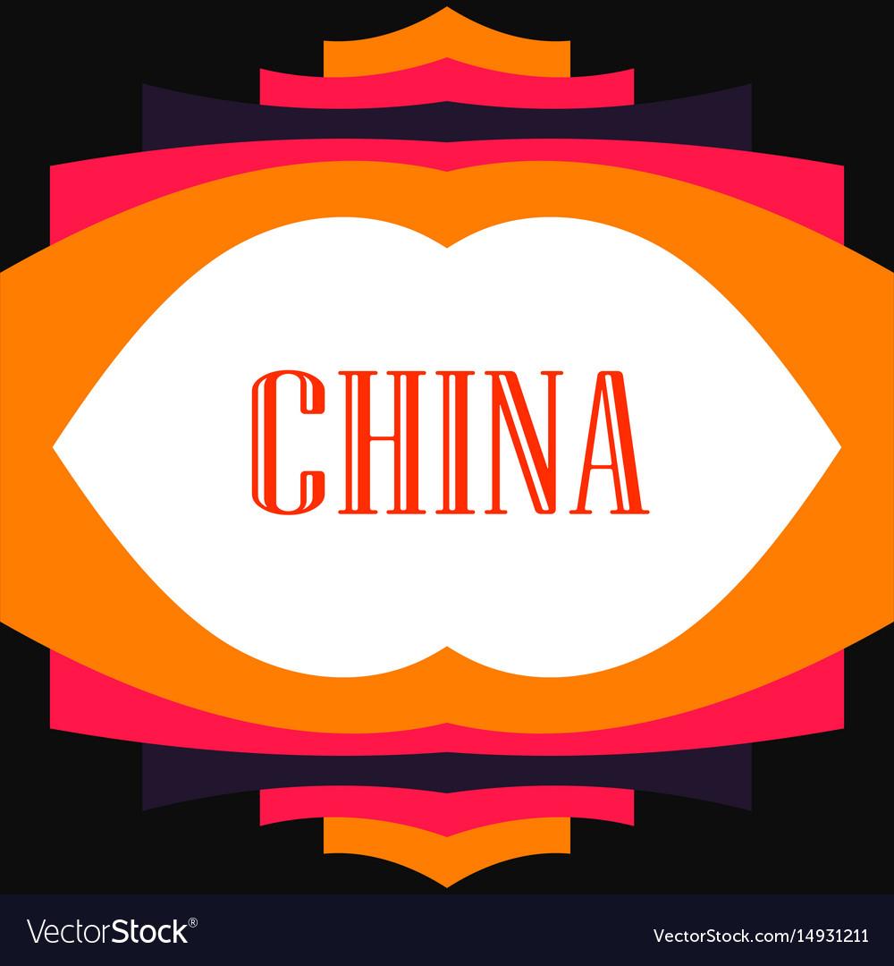 Multi-storey pagoda abstract frame asian china
