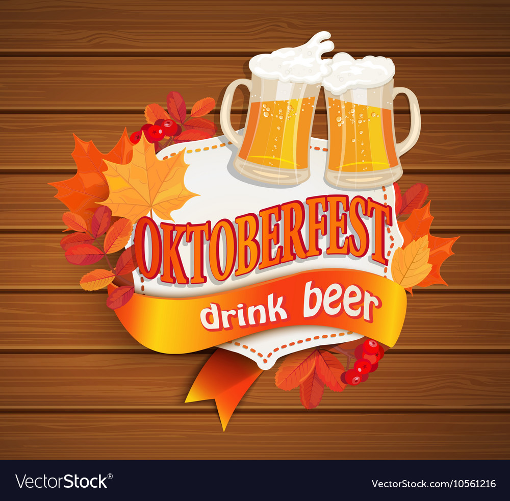 Octoberfest vintage frame with beer vector image