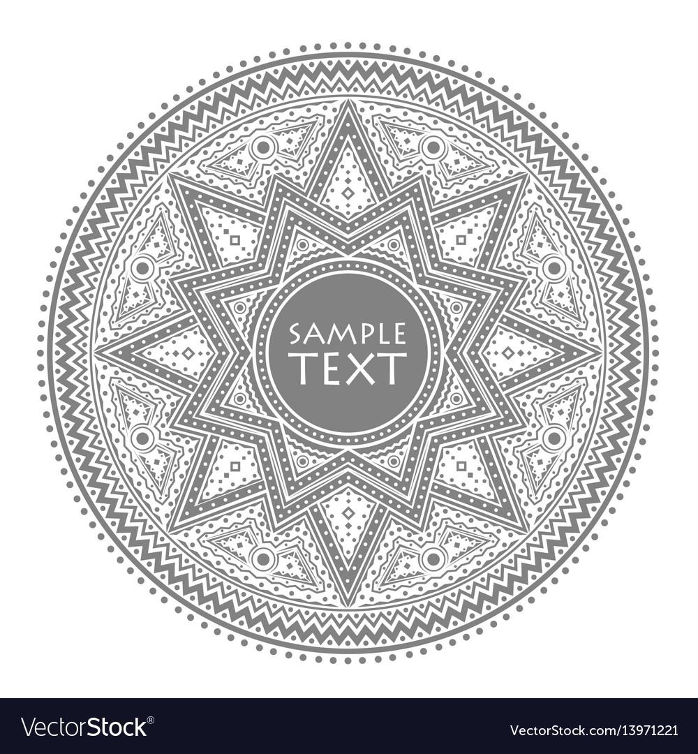 Circle pattern vintage